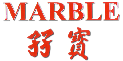 The Marble Bar Logo